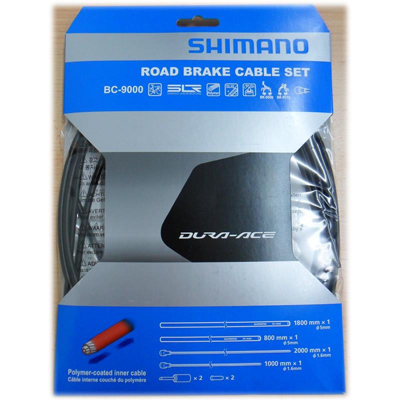 Shimano Dura Ace 9000 Road Brake Cable Set - Polymer
