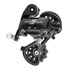 Campagnolo Athena Rear Derailleur 11 Speed