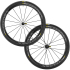 Mavic Cosmic Pro Carbon Exalith Road Wheelset - 2017