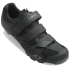 Giro Carbide R II Mountain Bike Shoes