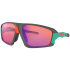 Oakley Field Jacket Prizm Sunglasses