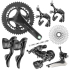 Campagnolo Chorus 12-Speed Groupset