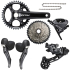 Shimano GRX 810 Gravel Groupset - 1x11 Speed