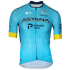 Wilier Astana Pro Official Team Short Sleeve Cycling Clothing - 2020