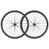 Mavic Ksyrium Elite UST DCL Disc Road Wheelset - 700c