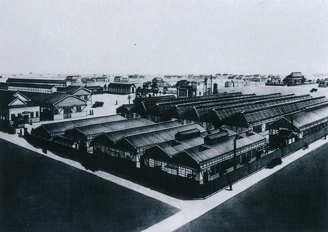 shimano factories in 1940s