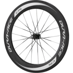 shimano dura-ace deep section aero wheels