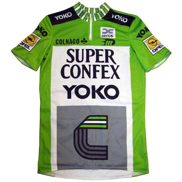 super confex