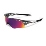 18895_oakley_tour_de_france_radarlock_sunglasses