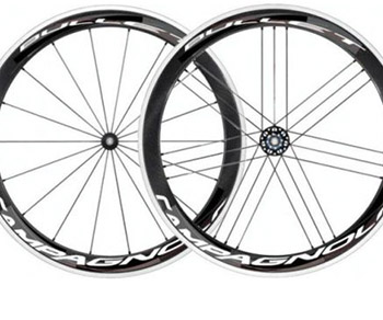 Save 26% Campagnolo Bullet 50 Carbon Clincher Wheels