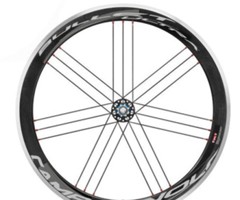Save up to 53% Campagnolo Bullet Ultra Wheels