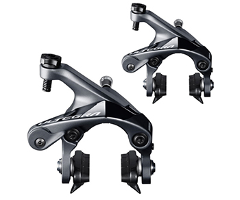 Save Up To 73% Shimano Brake Calipers