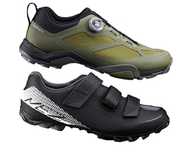 Save Up To 52% Shimano MTB Shoes