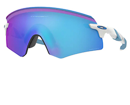 Save Up To 30% Oakley Sunglasses
